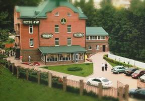 Комфорт и быт в гостинице «Ретротур»